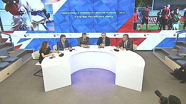 Пресс-конференция Андрея Кутепова вМИА Россия Сегодня