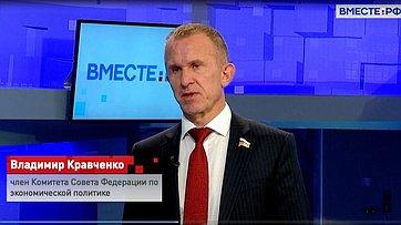 В. Кравченко опроблемах финансирования развития сельских территорий
