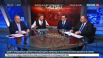Система оценки работы губернаторов. Программа «Сенат» телеканала «Россия 24»