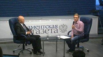 Михаил Щетинин принял участие ввидеобрифинге, посвященном реализации политики импортозамещения, впресс-центре «Парламентской газеты»