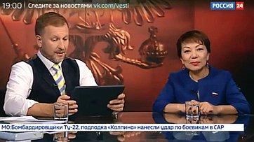 Развитие российской Арктики. Программа «Сенат» телеканала «Россия 24»