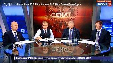 Обэкологии. Программа «Сенат» телеканала «Россия 24»