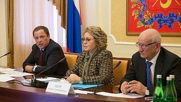 Выступление В.Матвиенко навстрече сруководителями Оренбургской области ирегиональных ведомств