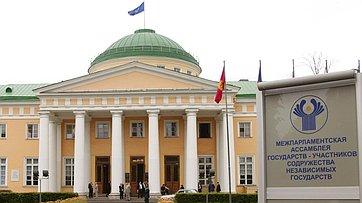 В.Матвиенко: Россия предложит позитивную повестку для 137-ойАссамблеи МПС