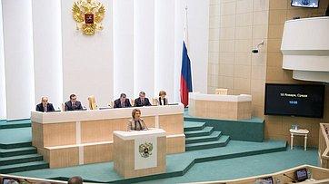Выступление В. Матвиенко наоткрытии весенней сессии Совета Федерации