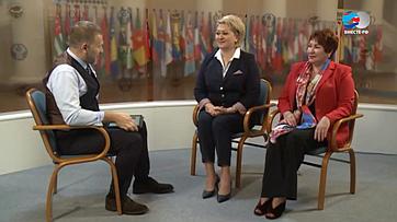 Евразийский женский форум. Программа «Сенат» телеканала «Россия 24»