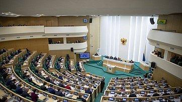 468-е заседание Совета Федерации. Запись трансляции от6ноября 2019года