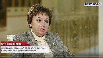 Елена Бибикова одосрочном выходе напенсию медиков, работающих сCOVID-19