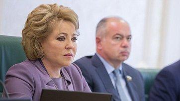 Выступление Председателя СФ напарламентских слушаниях попредотвращению вмешательства вовнутренние дела России