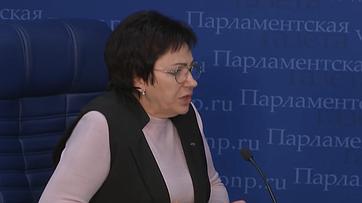 Елена Бибикова рассказала, какие изменения ждут будущих пенсионеров сянваря 2019года, впресс-центре «Парламентской газеты»