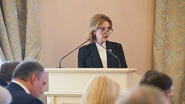 Выступление Инны Святенко назаседании Совета законодателей Российской Федерации при Федеральном Собрании РФ