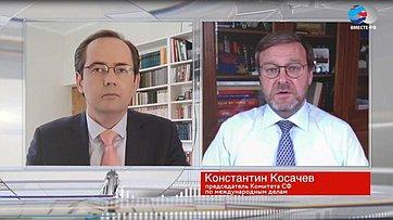 К. Косачев овыходе США изДоговора пооткрытому небу