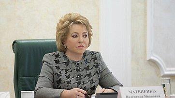 Выступление В. Матвиенко назаседании Оргкомитета поподготовке ипроведению 137-й Ассамблеи Межпарламентского союза
