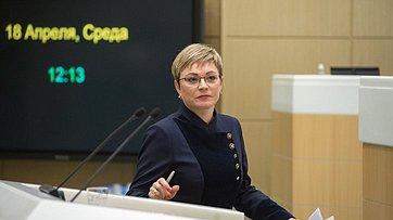 Выступление губернатора Мурманской области М.Ковтун вСовете Федерации