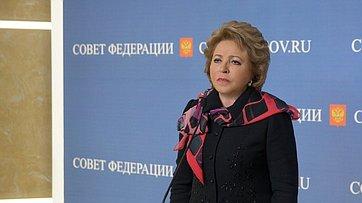 Брифинг В. Матвиенко поитогам 410-го заседания Совета Федерации