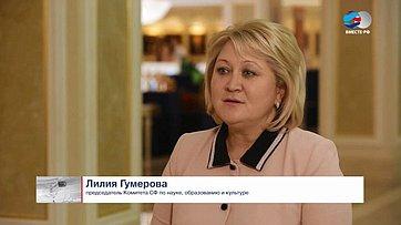 Л. Гумерова озаконе обукреплении воспитания всистеме образования