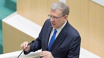 Выступление А. Кудрина сотчетом оработе Счетной палаты за2017год