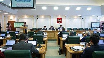 Заседание Комитета СФ побюджету ифинансовым рынкам. Запись трансляции от12 октября 2018г