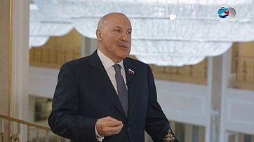 Д. Мезенцев опослании Президента РФ на2018–2024гг винтересах государства иобщества