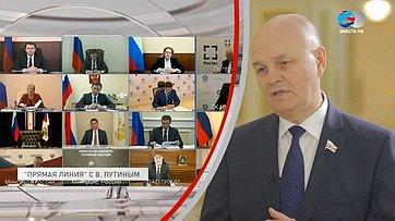 М.Щетинин о«Прямой линии» сВ.Путиным