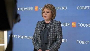 Брифинг В.Матвиенко поитогам 412-го заседания Совета Федерации