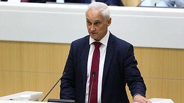 Выступление Первого заместителя Председателя Правительства РФ А.Белоусова на488-м заседании Совета Федерации