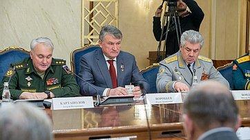 Совместное заседание Комитета СФ пообороне ибезопасности иКлуба военачальников РФ. Запись трансляции от22февраля 2019года