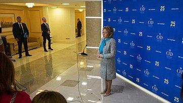Подход Председателя СФ В.Матвиенко врамках 453-го заседания Совета Федерации