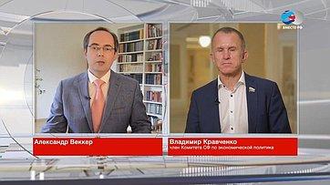 Владимир Кравченко. Кредитные каникулы для физических лиц