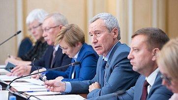Заседание Временной комиссии Совета Федерации позащите государственного суверенитета. Запись трансляции 13сентября 2018года