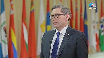 А. Костюков оПослании Президента Федеральному Собранию