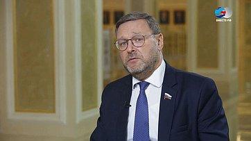К. Косачев обитогах 28-й сессии АТПФ вАвстралии