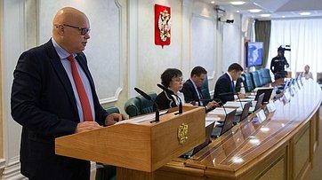 Заседание Комитета СФ побюджету ифинансовым рынкам. Запись трансляции от7 октября 2019года