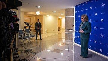 Подход Председателя СФ В.Матвиенко врамках 457-го заседания Совета Федерации