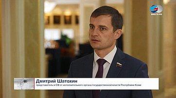 Д. Шатохин озадачах выездного заседания Секции транспортного развития Арктической зоны России