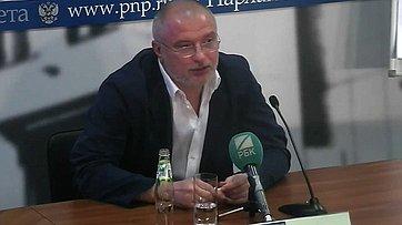 Андрей Клишас провел видеоконференцию для региональных журналистов в пресс-центре «Парламентской газеты»