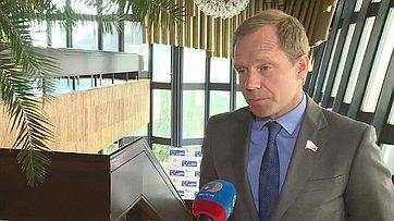 А. Кутепов оIV Международном Ливадийском форуме