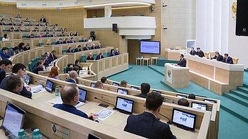 Выступление Н. Федорова наитоговом заседании Палаты молодых законодателей при СФ