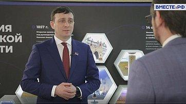 Вячеслав Логинов озаконодательных инициативах парламентариевАмурской области