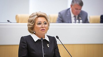 Выступление В.Матвиенко наоткрытии 465-го заседания Совета Федерации