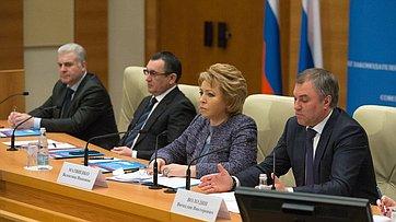Выступление В. Матвиенко назаседании Президиума Совета законодателей при Федеральном Собрании РФ