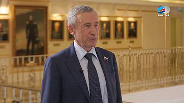 А.Климов оДокладе временной комиссии СФ позащите государственного суверенитета