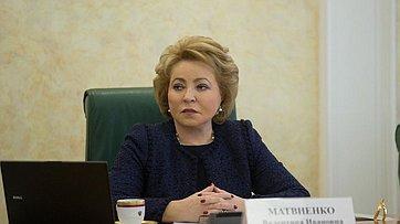 Выступление В.Матвиенко назаседании Межрегионального банковского совета