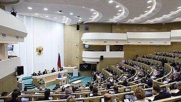 Выступление Председателя СФ Валентины Матвиенко на500-м заседании Совета Федерации