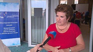 Л. Глебова оIV Международном Ливадийском форуме