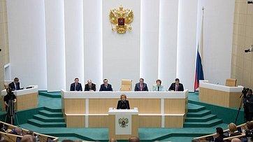 Выступление В.Матвиенко на476-м заседании Совета Федерации
