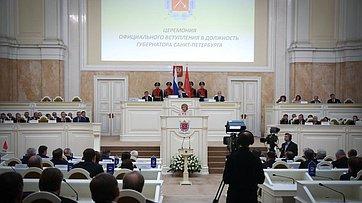 Председатель Совета Федерации Валентина Матвиенко поздравила Александра Беглова совступлением вдолжность губернатора Санкт-Петербурга