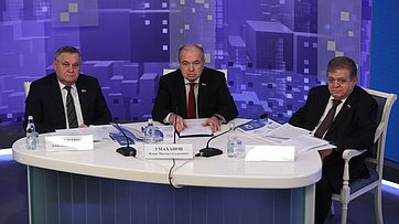 Презентация Ежегодного доклада Интеграционного клуба при Председателе Совета Федерации за2020год. Запись трансляции от9февраля 2021года