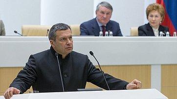 Входе «Времени эксперта» вСФ выступил журналист, теле- ирадиоведущий В.Соловьев