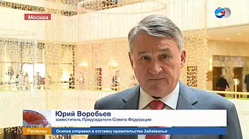 Парламентская ассамблея ОДКБ приняла ряд модельных законов назаседании вМоскве